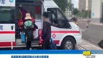 海南新增8例新冠肺炎治愈出院患者