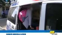 海南新增5例新冠肺炎治愈患者