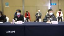 广东 海南 荆州三地会商:加强救治 阻断传播 戮力同心抗击疫情