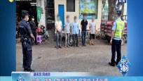 保亭:僥幸上路違法駕駛 民警執法嚴處理