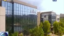 海南生态软件园:加快培育千亿级数字产业集群