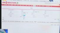 海南:发放贷款超四亿元 助力困难企业复工复产