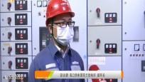 供电部门提前检查 保障校园安全用电