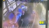 老人车上晕厥倒下 公交司机及时送医