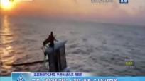 三亚:帆船被打翻2人遇险 漂流17小时终获救
