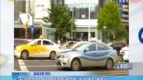 海口:侨中隧道车流密集 金龙路车辆缓行
