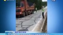 儋州:輪胎下陷車身加高 超載百分百太危險