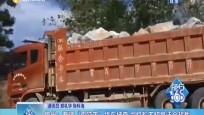 """儋州:兩輛""""百噸王""""貨車被查 司機稱不知竟還會超載"""