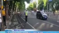 儋州:考生心太大睡过头 交警火速送考