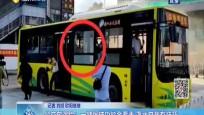 公交车遇险:一键爆破功能全覆盖 落水自救有技巧