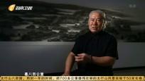 太行山八陉图 吴柳东
