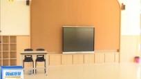 海口哈罗学校验收合格正式揭牌 将于今年9月7日开学