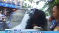文昌:驾驶报废车上路 一查竟有多项违法