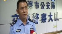 琼海:交警将加强末端管理 前期管控仍需跟上