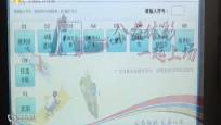 男子购彩喜获大奖 今日兑奖500万元