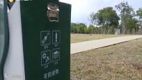 10月1日起 海南4个市将全面实施垃圾分类