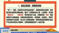 """海南省市场监管局发布""""双十一""""网购消费提示"""
