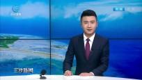 沈晓明同志任海南省委书记