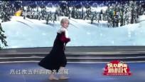 2018年琼剧春晚集锦