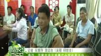 澄迈:开展农产品质量安全安宣传周活动