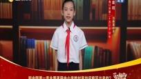 新中国第一套全国通用中小学教材是如何编写出来的?