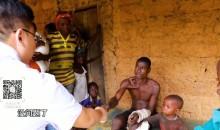 我的青春在丝路·八月季 第2集 塞拉利昂中医情