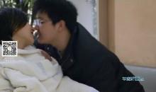 《人間世》第一季 第9集 愛