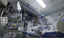 《人間世》第一季 第10集 人間世