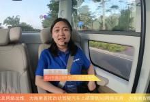 中國移動無人駕駛汽車 vlog10