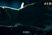《美好中国年 感恩奋斗者》