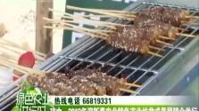 琼中:2018年迎新春农业特色产业扶贫成果展销会举行