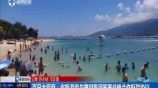 百日大招商:省旅游委与腾邦集团签署战略合作框架协议