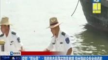 """应对""""双台风"""":海南各市县落实防风举措 琼州海峡今起全线停航"""