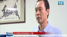 海南省宣传思想工作会议精神在全省引发热议:以新担当作为新成绩抒写伟大时代