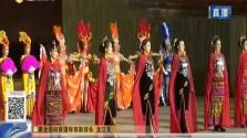 全球旗袍嘉年華藝術盛典在三亞舉行