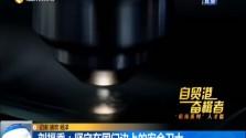 自贸港奋楫者 刘福秀:坚守在国门边上的安全卫士