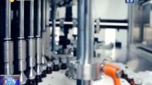 好消息!海南藥品與醫療器械產品注冊費均降30%!