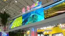 2020海口消费品展览会国庆开启 豪车名品齐聚15个展区