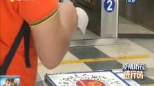 進出瓊島列車正常運行 已購進京火車票旅客需辦理退票