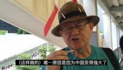 """香港老人劝暴乱示威者 通过破坏香港来取得""""自由""""很荒唐!"""
