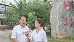 看美丽乡村 庆70华诞丨陕西省西安市高陵区通远街道何村