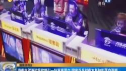 海南自贸港政策将吸引一批赛事落户 国家兵乓球南方基地拟落户海南