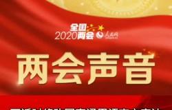 全国人大代表 唐海龙:加强保护母语 建议增强中高考语文比重