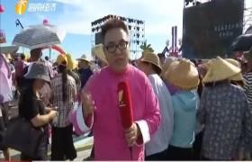 2020年中国农民丰收节海南庆祝活动正式开幕