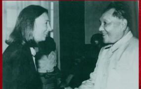 重讀? 黨史上的今天 1980年8月21日、23日,鄧小平接受意大利記者法拉奇采訪