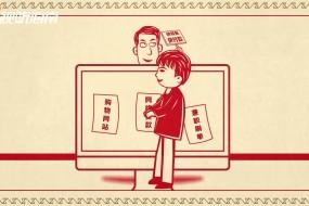 电信诈骗 人人远离——查佩仙