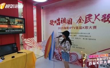 """歌唱祖国 每日""""歌星""""——四川美女甜美嗓音"""