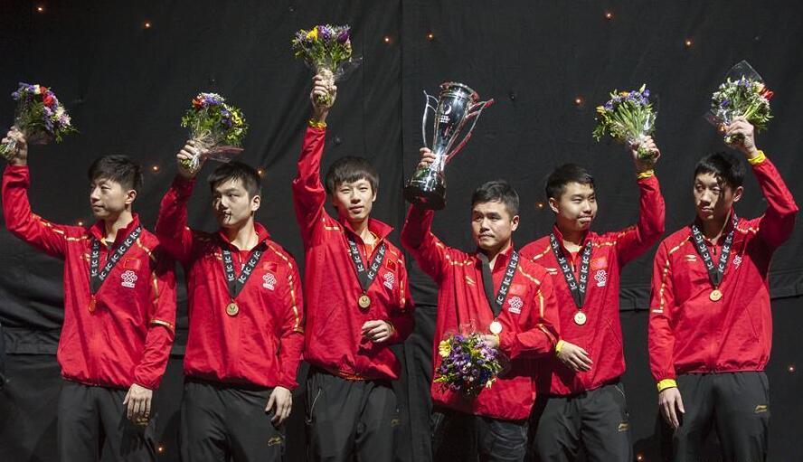 乒乓球团体世界杯:中国男队 女队夺冠