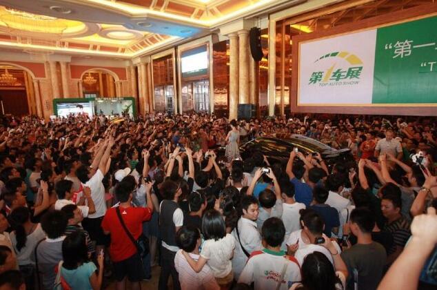 第一车展——2017年中国海南国际汽车博览会盛大开幕