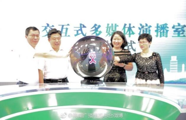 旅游卫视交互式多媒体演播室启用仪式在北京举行